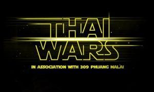 thai-wars
