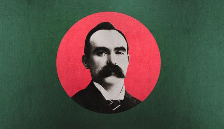 The James Connolly Festival